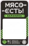заказать этикетки с логотипом