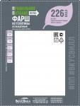 печать наклеек на прозрачной самоклеющейся пленке