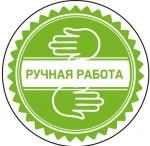 Печать самоклеющихся наклеек москве